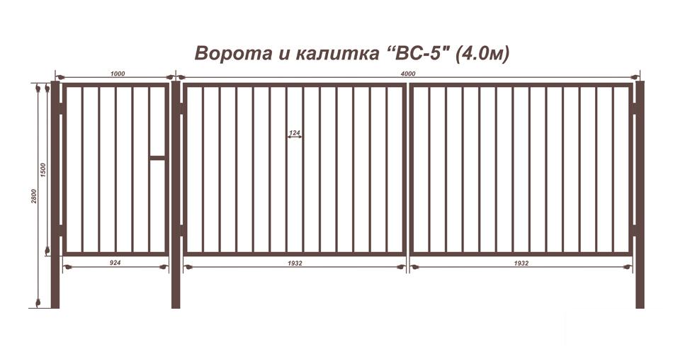 угловой какой ширины должны быть ворота на дачном участке выбирая свадебный наряд